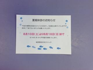 写真(1).JPG